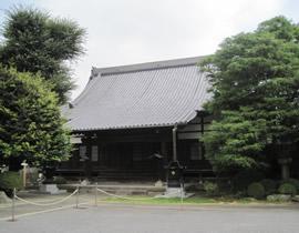 Le Temple Seigan-ji
