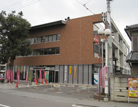 Sano City Tourism and Products Center