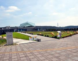 Nakagawa Aquatic Park