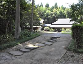 Le Pavillon Basho