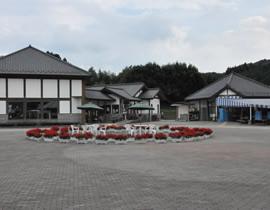 "Roadside Station ""Tousandou Iono"""