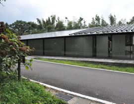 Nasu History Center
