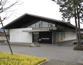 Kuzuu folklore museum