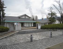 Le Musée commémoratif Yoshizawa