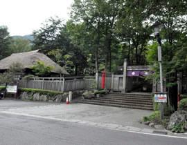 Heike no Sato