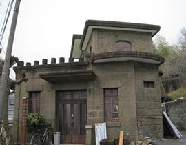 石の資料館