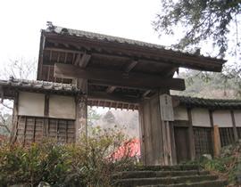 Le temple Daiji-ji du Mont Onodera