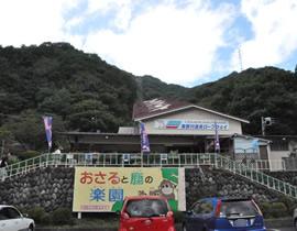 Kinugawa Onsen Ropeway