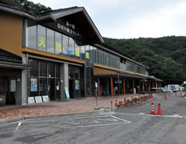 Roadside Station Yunishigawa