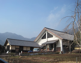 Ohira Town History and Folk Customs Information Center