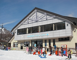 Nasu Onsen Family Ski Resort