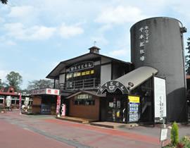 Senbon Matsu Farm