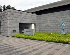 Roadside Station Nasunogahara Museum