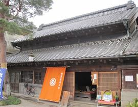 横山乡土馆