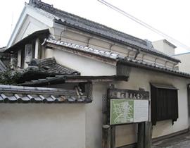 Tochigi City Kyodo Sanko Information Center
