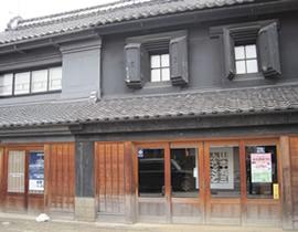 山本有三故乡纪念馆