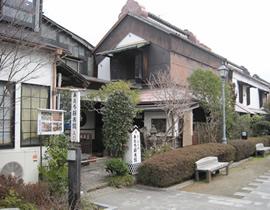Le Musée d'antiquités Adachi