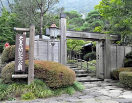 Emperor's Memorial Park