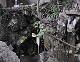 Historic Limestone Cave Genzankutsu