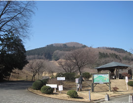 Le Parc de loisirs Tsuganosato