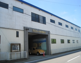 사무라이 도검박물관