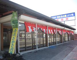 Monozukuri Kobo Antenna Shop