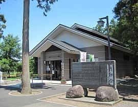 The Ninomiya Sontoku Shiryo-ka