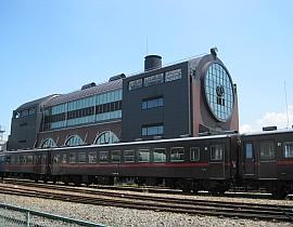 The Moka Railway