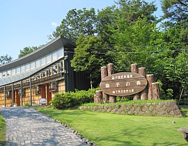 Mashiko Prefectural Natural Park – Mashiko Forest