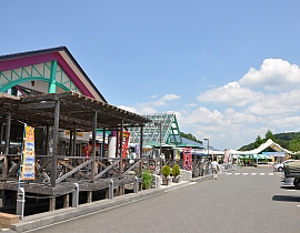 Motegi Road Station