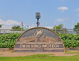 Twin Ring Motegi赛车场