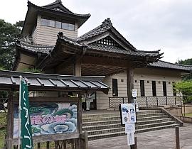 Ryumon Furusato Mingeikan