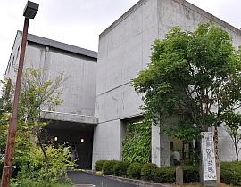 那珂川町马头乡土资料馆