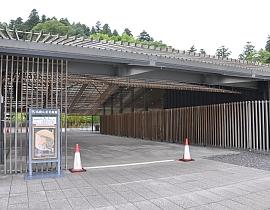Le musée Batô Hiroshige Bijutsukan