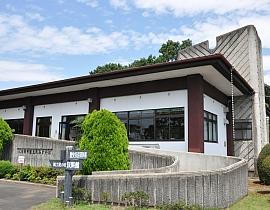 Ohtawara City History and Folk Museum