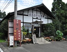 Soba-dokoro Zenmi-Isshô