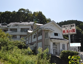 Mitama-no-Yu