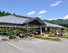 Shiobara Hot Spring Hana no Yu