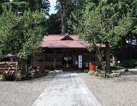 Le sanctuaire Temmangû