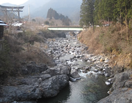 Oashi Canyon