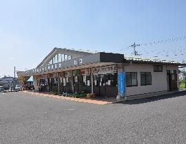 Tantan Plaza