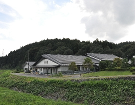 Shiro no Yu Hot Spring Center