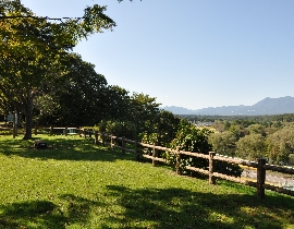 구로이소 공원