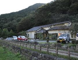 Itamuro Shizen Yugaku Center