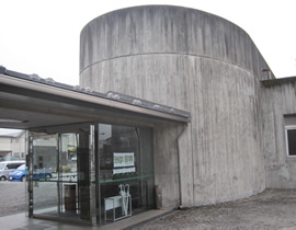 Nikko City History and Folk Customs Information Center
