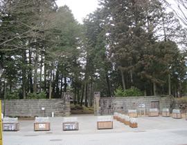 Le parc commémoratif de la Villa impériale Nikko-Tamozawa
