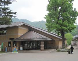日光自然博物馆