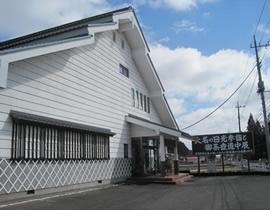 日光柳营博物馆