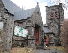 Nikko Shinko Church Chapel